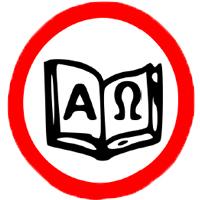 19. Szentírásismeret különpróba